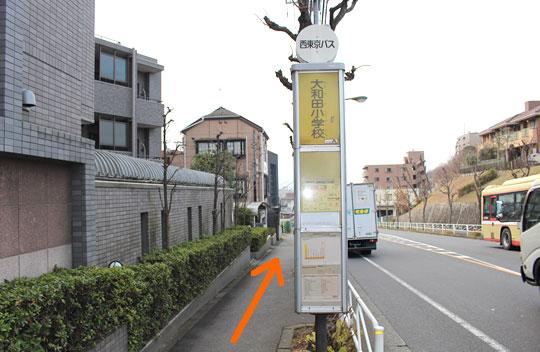 バス停を降りて右手に直進して下さい。